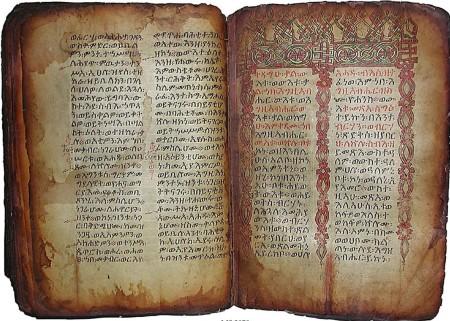 fotografie a cărții lui Enoh - imagine preluată dintr-un documentar de pe youtube via google images